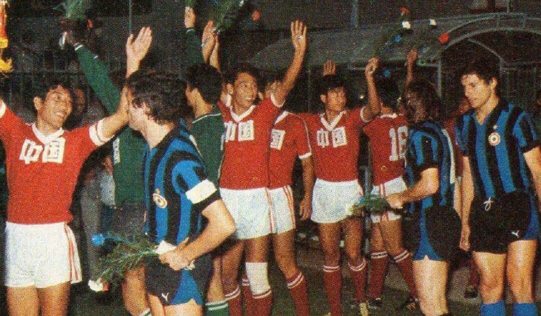 L'Inter fu la prima squadra Italiana a giocare in Cina